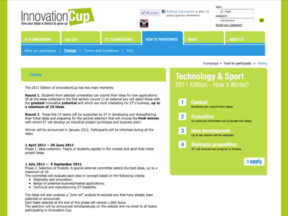 ST Innovation CUP 03